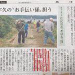 長崎新聞様!ありがとうございます!