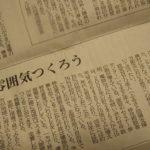 九州つなぎ隊の大きな役割