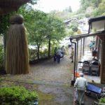 諸塚村八重の平地区「八重の平天神社秋季大祭準備」その2