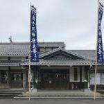 宮崎県日之影町大人地区「岩井川神楽」アルバム